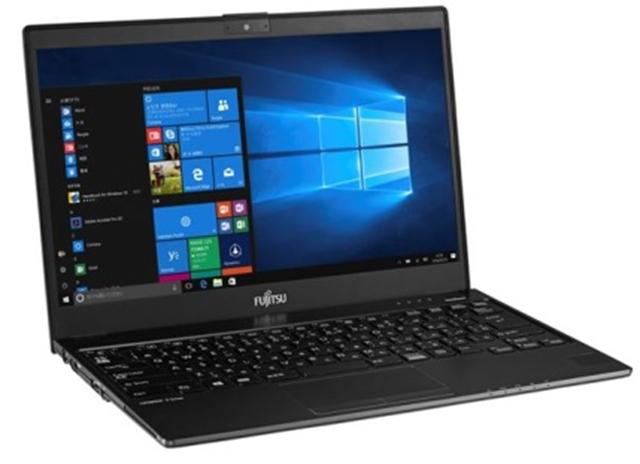 Fujitsu 2017 Lineup includes Lightest Notebook in Lifebook U937/P